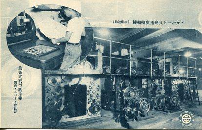 京都日出新聞004