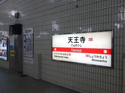 8_20170321083211c0e.jpg