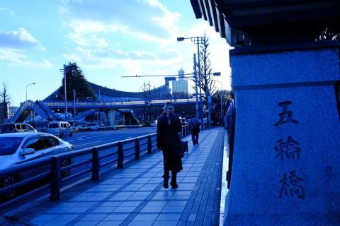 02五輪橋