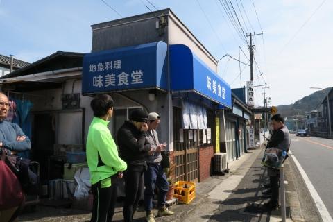 10横須賀走水味美食堂