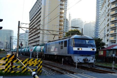 29貨物列車