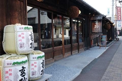 51富士高砂酒造