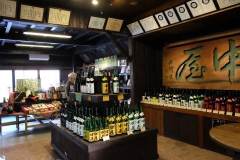 52富士高砂酒造