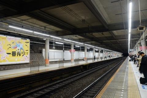 01始発駅