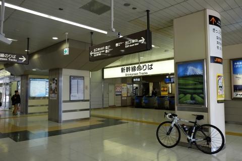01新富士駅