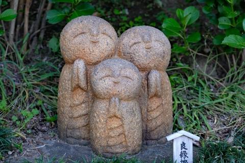 47長谷寺良縁地蔵