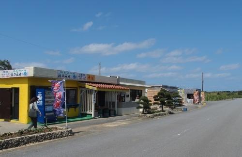 2017.3.3宮古島33