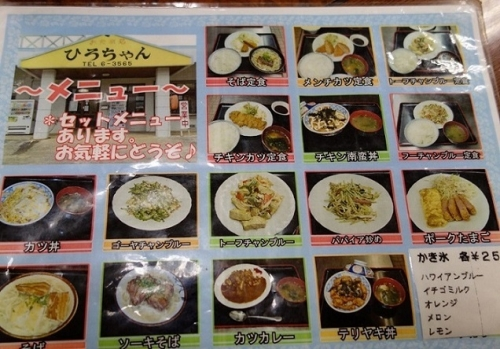 2017.3.3宮古島54