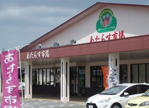 2017.3.4宮古島66