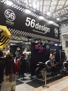 bike12e.jpg
