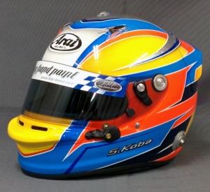 helmet85a.jpg