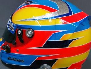 helmet85e.jpg