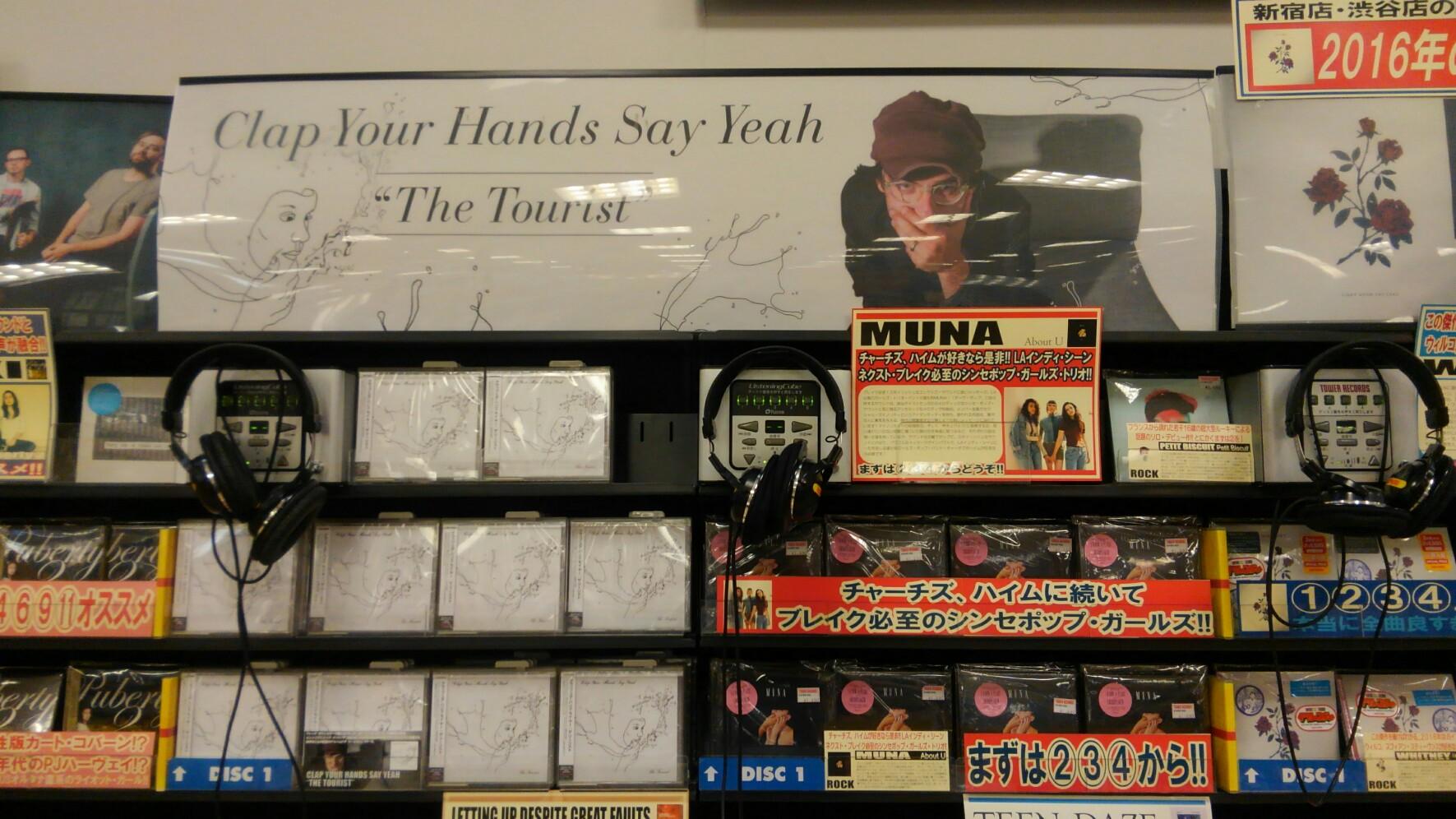 Tower Record Shinjuku_CLAP