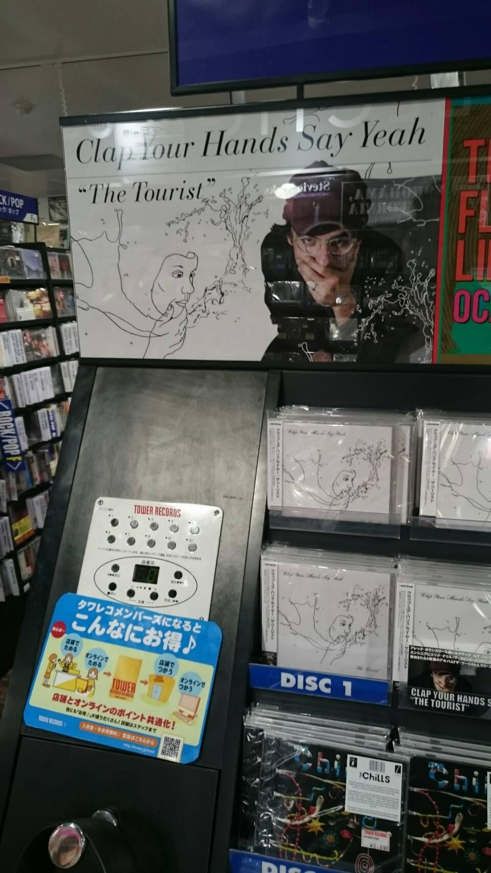 Tower Record_Shibuya_CLAP