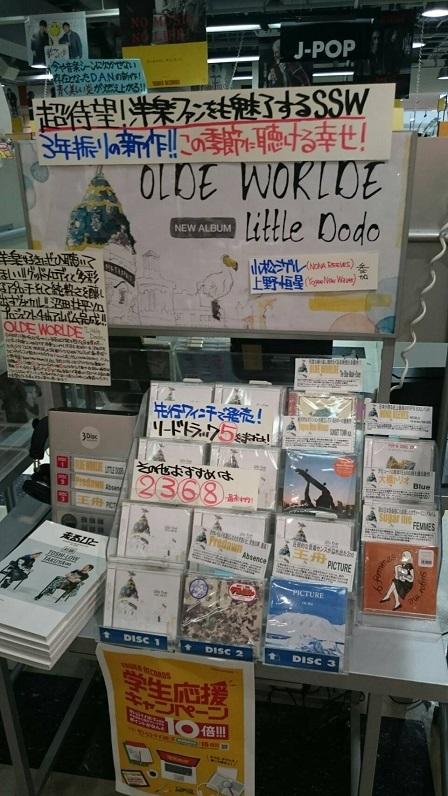 T渋谷_olde
