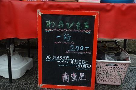 20170227勝浦朝市04