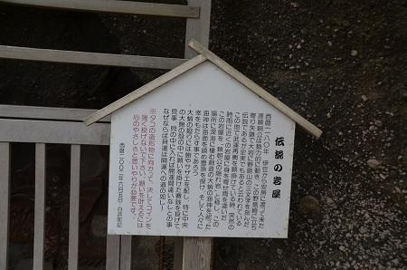20170227野島崎08