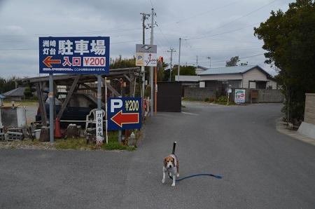 20170227洲崎灯台01