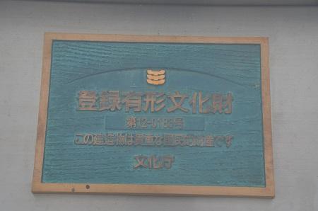 20170227洲崎灯台17