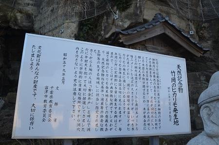 20170309黄金井戸07