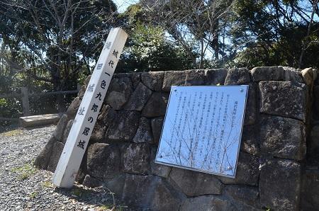 20170309滝田城址18
