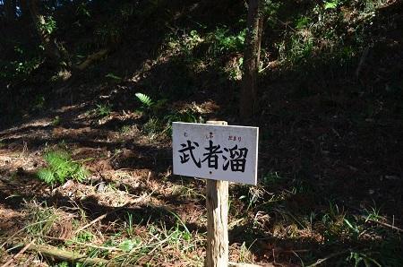 20170309滝田城址37