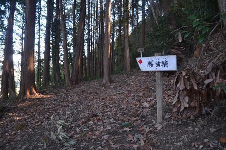 20170309滝田城址45