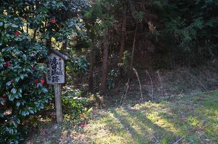 20170309滝田城址54