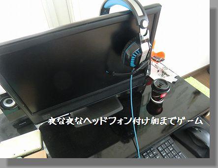 CIMG6027.jpg