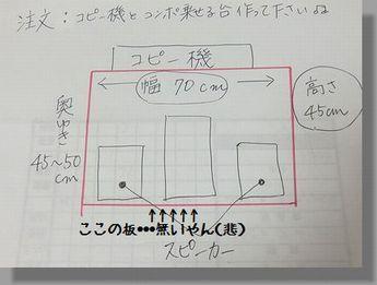 CIMG604898.jpg