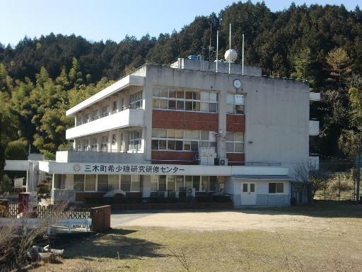 komino (1)