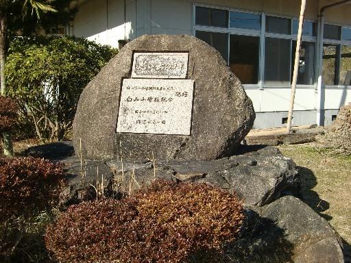 kamiyama (1)