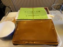 東京 高級 シティ ホテル 宿泊 グルメ ガイド-上海機内食