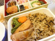 東京 高級 シティ ホテル 宿泊 グルメ ガイド-機内食上海