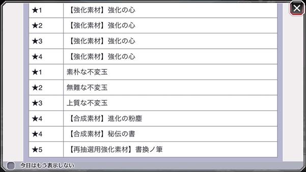 C6Dk6W_VAAMIIV-.jpg