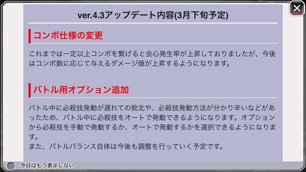 C6Dk6XBUsAAc7z6.jpg