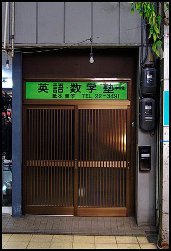 T08store06-blog.jpg