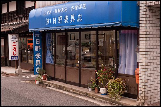 T08store46-blog.jpg