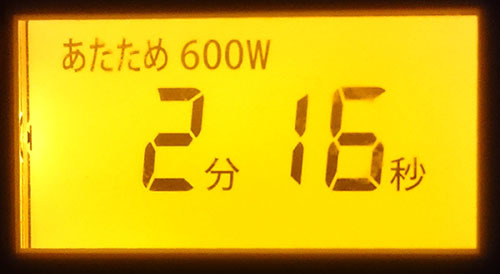 2017022000.jpg