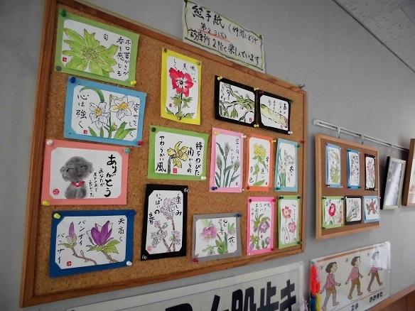 6 17.3.22 ブログ用、菜の花大宮診療所ほか (26)