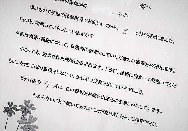 スキャン_20170401 (2)