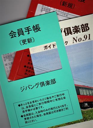 17.5.1 絵の教室・モチーフ・タケノコ (1)