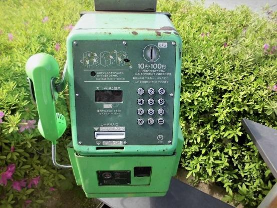 17.5.4 ブログ用・散歩、緑の公衆電話 (44)
