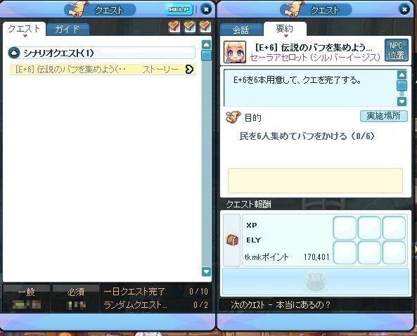 uso4.jpg