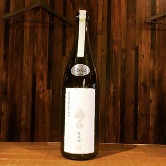 亜麻猫 スパーク 白麹仕込 純米酒