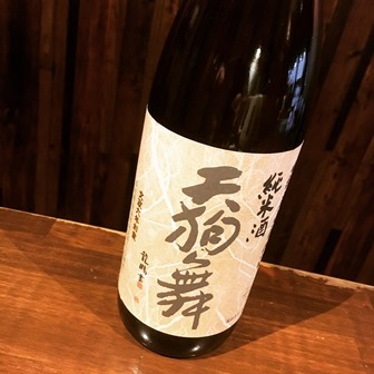 天狗舞 山廃仕込純米酒