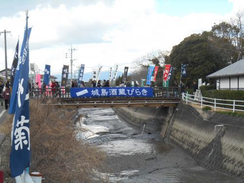 城島酒蔵びらき