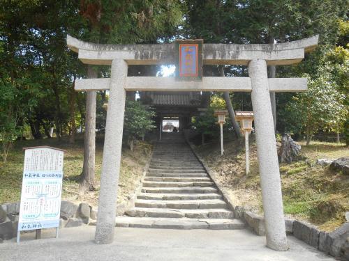 和気神社2