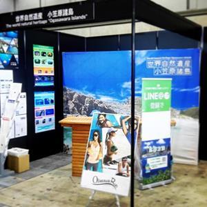 ekisuposafe_image.jpg