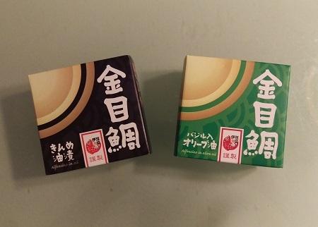 shimoda_canedkinme.jpg